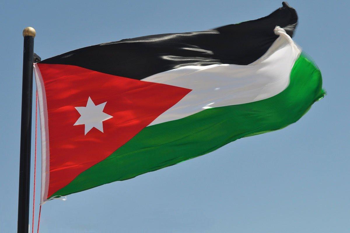 Jordan Flag 2