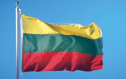 Republic Of Lithuania Large 4 Font B Flag B Font 144x96cm Stock Font B National B