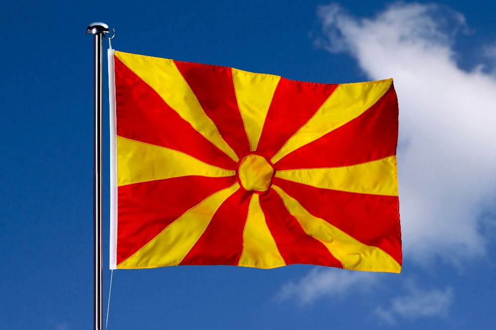 Drapeau De L'Ancienne République Yougoslave De Macédoine