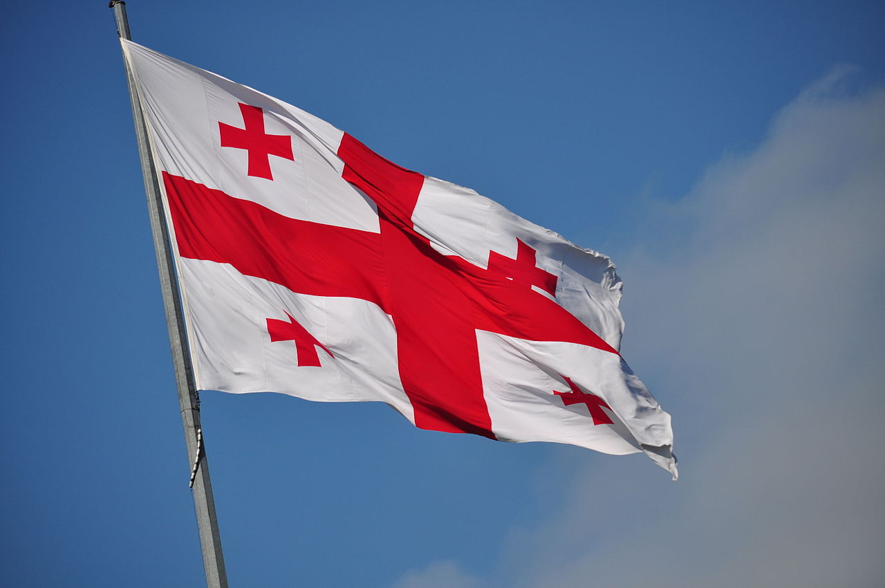 Georgian Flag (812)
