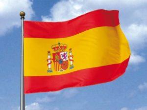 EVS WHiszpanii – Majorka, LLeure Actiu Organization