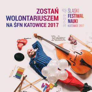 FestiwalNauki2017