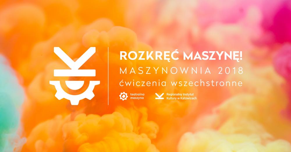 Maszynownia_2018