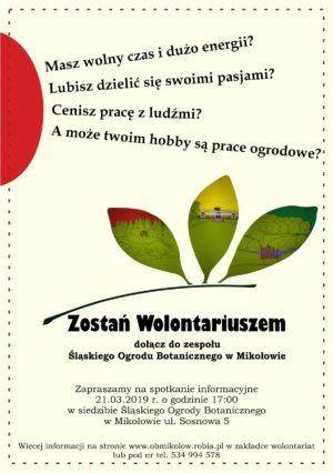 Zostań Wolontariuszem Śląskiego Ogrodu Botanicznego WMikołowie